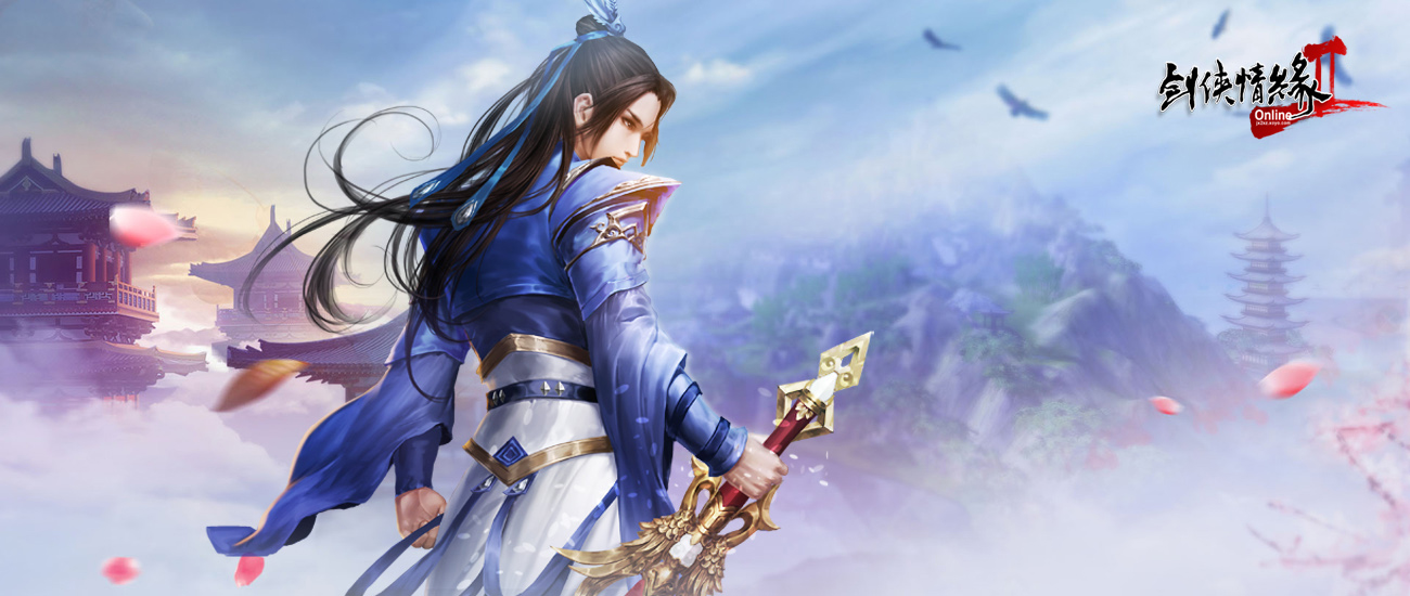 剑网2新传区